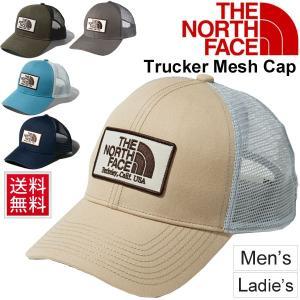 キャップ 帽子 /THE NORTH FACE ザノースフェイス トラッカーメッシュキャップ/ アウトドア ストリート カジュアル メンズ レディース アクセサリー /NN01717|w-w-m