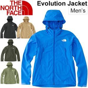 シェルジャケット メンズ ザノースフェイス THE NORTH FACE アウトドアウェア 男性用アウター 登山 トレッキング 防風 ナイロンジャケット 正規品/NP21740|w-w-m