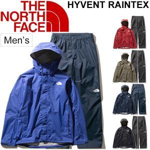レインスーツ レインウェア メンズ THE NORTH FACE ノースフェイス ハイベントレインテ...