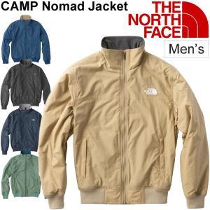 ジャケット メンズ THE NORTH FACE ノースフェイス キャンプノマドジャケット 男性用 アウター アウトドアウェア 防風 撥水 防寒/NP71732 w-w-m
