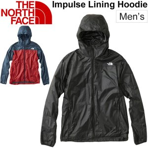 ランニングジャケット ウインドブレーカー メンズ/ザノースフェイス THE NORTH FACE インパルス ライニング フーディ アウター 男性 ウインドシェル /NP71776|w-w-m