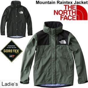 レインジャケット レディース/ザノースフェイス THE NORTH FACE マウンテン レインテックス/アウトドアウェア 女性用 アウター GORE-TEX/NPW11501|w-w-m