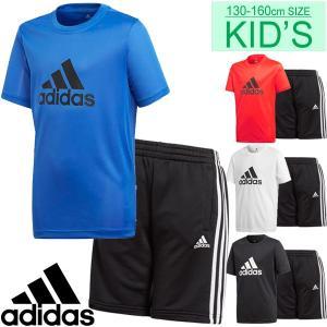 キッズ 半袖Tシャツ ハーフパンツ 2点セット 男の子 子ども/アディダス adidas ジュニア スポーツウェア 子供服 130-160cm 男児 ボーイズ/NPZ08-MLB36|w-w-m