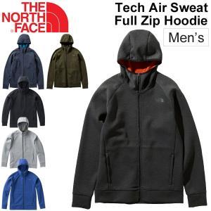 スウェット パーカー メンズ ノースフェイス THE NORTH FACE テックエアーフルジップフーディ 男性用 トレーニングウェア アウター スエット/NT11879|w-w-m