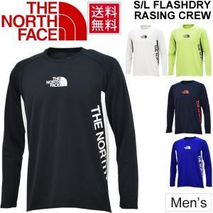 Tシャツ 長袖 ランニング メンズ THE NORTH FACE ノースフェイス L/S FLASHDRY Racing CREW 男性/ NT11996 w-w-m