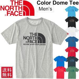 Tシャツ 半袖 メンズ/ザノースフェイス THE NORTH FACE アウトドア カジュアル ロゴT/NT31620|w-w-m