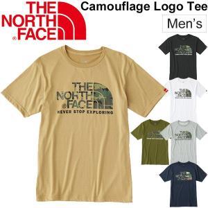 半袖Tシャツ メンズ ザ・ノースフェイス THE NORTH FACE アウトドア カジュアル カモ柄 ロゴT 半そで シャツ 丸首 男性用 Camouflage Logo Tee 正規品 /NT31622|w-w-m