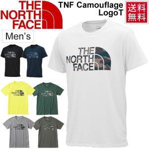 半袖Tシャツ メンズ ザ・ノースフェイス THE NORTH FACE カモフラージュロゴティー 男性 ランニング トレーニング UVケア カジュアル トップス/NT31793|w-w-m