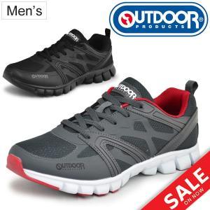 メンズシューズ OUTDOOR PRODUCTS アウトドアプロダクツ 146 男性用 スニーカー カジュアル スクール 靴/ODP1460|w-w-m
