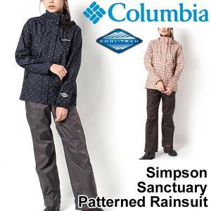 レインスーツ レインウェア レディース コロンビア Columbia アウトドアウェア 雨合羽 雨具 ジャケット パンツ 女性 上下セット 登山 正規品/PL0013|w-w-m