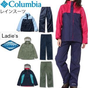 レインスーツ レインウェア レディース コロンビア Columbia/アウトドアウェア 雨合羽 雨具 ジャケット ロングパンツ 女性 上下セット/PL0125|w-w-m