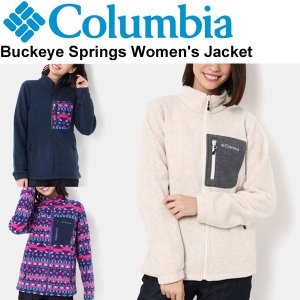 フリース ジャケット レディース コロンビア columbia バックアイスプリングス アウトドアウェア 女性用 アウター カジュアル ブルゾン UVカット/PL3061|w-w-m