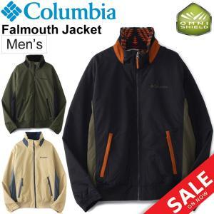 アウトドアジャケット メンズ コロンビア Columbia/ファルマスジャケット アウター マウンテンパーカー 撥水 防寒着 裏フリース ブルゾン/PM3175|w-w-m