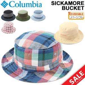 ハット 帽子 メンズ レディース コロンビア Columbia シッカモアバケット/リバーシブル コットン アウトドア トレッキング ハイキング フェス カジュアル/PU5325|w-w-m