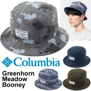 ハット ブーニー 帽子 メンズ レディース コロンビア Columbia グリーンホーンメドウブーニー/アウトドア トレッキング ハイキング フェス カジュアル/PU5338|w-w-m