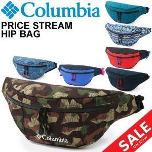 ウエストポーチ ヒップバッグ メンズ レディース/コロンビア columbia プライスストリーム 3L/アウトドア ウエストバッグ 鞄 撥水加工 /PU8235 w-w-m