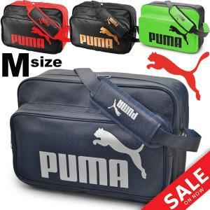 エナメルバッグ プーマ PUMA /Mサイズ スポーツバッグ マットエナメルB ショルダーバッグ 23L 肩掛け 斜めがけ BAG かばん 部活 通学鞄/puma074667 w-w-m