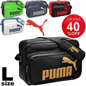 エナメルバッグ プーマ PUMA Lサイズ マットタイプ 34L かばん スポーツバッグ ショルダーバッグ 肩掛け 斜めがけ 通学 試合 部活 ジムバッグ/puma074668 w-w-m