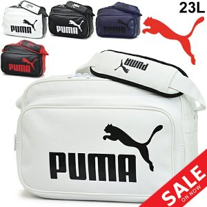 エナメルバッグ メンズ レディース/プーマ PUMA ショルダーバッグ Mサイズ 23L/スポーツバッグ 肩掛け カバン 通学 部活 学校 学生 ジム 鞄/puma075370|w-w-m
