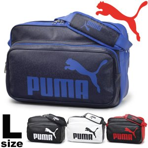 エナメルバッグ メンズ レディース/プーマ PUMA ショルダーバッグ Lサイズ 34L/スポーツバッグ 肩掛け カバン 通学 部活 学校 学生 ジム 鞄/puma075371|w-w-m