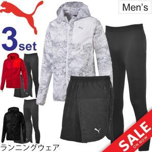 ランニングウェア 3点セット メンズ/プーマ PUMA 男性用 半袖Tシャツ 5インチパンツ ロングタイツ/マラソン ジョギング516895/517031/517253/Pumaset-H|w-w-m