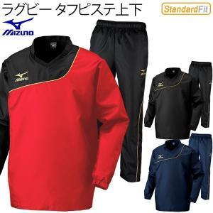 Mizuno ミズノ ラグビー タフピステ上下セット メンズ ジャージ /R2ME5001set|w-w-m