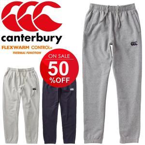 カンタベリー スウェットパンツ メンズ ラグビー ウェア スエット スポーツ ジム ルームウェア/canterbury RA16646|w-w-m