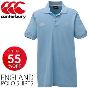 カンタベリー  ラガーシャツ  半袖ポロシャツ  メンズ   ラグビー ウェア/canterbury RA34356/ENGLAND w-w-m