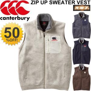 カンタベリー メンズ ジップアップ セーター ベスト canterbury スポーツ カジュアル ウェア アウター 男性 ラムズウール/RA36693|w-w-m