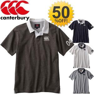 ラガーシャツ メンズ 半袖 ポロシャツ/カンタベリー canterbury/ラグビー スポーツウェア タウンユース スポーツカジュアル 紳士・男性用 / RA37094|w-w-m