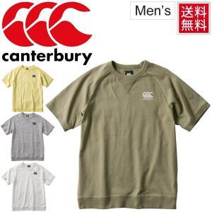 Tシャツ 半袖 メンズ/カンタベリー canterbury ラグラン スリーブ ヘビー Tシャツ/ラグビー スポーツウェア タウンユース スポーツカジュアル 紳士服/RA38137|w-w-m