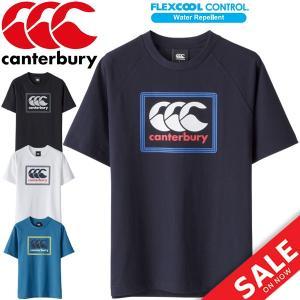 Tシャツ 半袖 メンズ カンタベリー canterbury フレックスクール TEE ラグビー ウェア 男性用 プリントT スポーツウェア 吸汗速乾/ RA38403|w-w-m