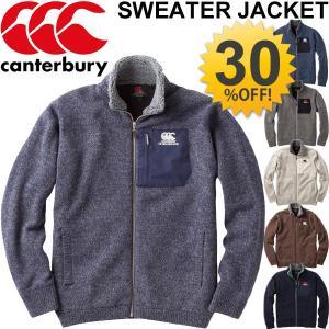 カンタベリー canterbury/長袖セーター ジップアップ  ニットジャケット メンズ ラムズウール ラガー  アウター ジャケットセーター 紳士・男性用/RA44682|w-w-m