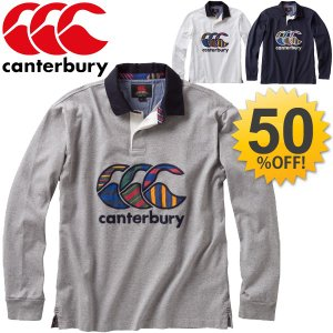 カンタベリー 長袖 ロングスリーブラガーシャツ ラグビー メンズ ラグビー ウェア スポーツ/canterbury RA46619|w-w-m