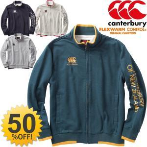 カンタベリー canterbury メンズ トラックジャケット 男性用 ラグビー ウェア スポーツ ジャケット アウター 普段着 カジュアル/RA46642|w-w-m