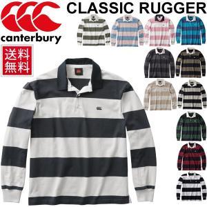 ラガーシャツ メンズ ボーダー カンタベリー canterbury/ラグビー 長袖 ポロシャツ 4インチストライプ スポーツウェア 男性用 太ボーダー/RA47271|w-w-m