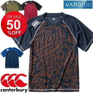 Tシャツ 半袖 メンズ/カンタベリー canterbury トレーニング ティー/ラグビーウェア  練習着 吸汗速乾 半袖シャツ 男性用 トップス スポーツウェア/RG38509 w-w-m