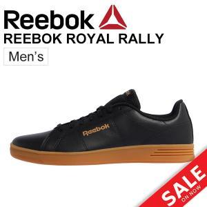 スニーカー メンズ シューズ Reebok リーボック CLASSIC ROYAL RALLY コートスタイル ローカット 2E相当 男性 DV4188 カジュアルシューズ 靴/RoyalRally|w-w-m