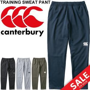 スウェット パンツ メンズ/canterbury カンタベリー RUGBY+ トレーニングパンツ/ラグビーウェア 男性用 スエット 9分丈 ボトムス スポーツウェア/ RP18532 w-w-m