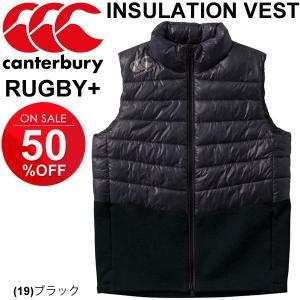 インサレーション ベスト メンズ カンタベリー canterbury RUGBY+ ラグビー スポーツ トレーニング 男性用 紳士 中綿ベスト /RP37530|w-w-m