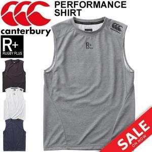ノースリーブシャツ タンクトップ メンズ カンタベリー canterbury RUGBY+/ラグビーウェア トレーニング 袖なし 男性 トップス スポーツウェア/RP38023|w-w-m