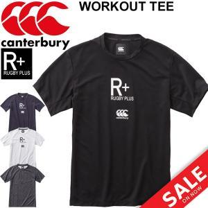 カンタベリー[CANTERBURY]から、ワークアウト Tシャツ(メンズ)です。  速乾性プラス撥水...