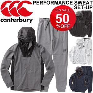 スウェット 上下セット メンズ/カンタベリー canterbury RUBGY PLUS/R+ ジャケット パーカー パンツ ラグビーウェア スエット トレーニング/ RP48025-RP18027|w-w-m