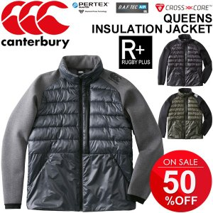 中わたジャケット 長袖 メンズ アウター/canterbury カンタベリー RUGBY+ クィーンズ インサレーション/ラグビー 防寒 保温 撥水 ブルゾン/RP78543|w-w-m