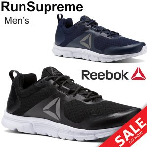 ランニングシューズ メンズ/リーボック Reebok ランシュプリーム 4.0/ジョギング トレーニング ジム ウォーキング/RunSupreme|w-w-m