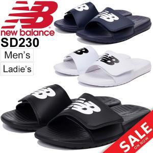 シャワーサンダル スポーツサンダル メンズ レディース newbalance ニューバランス SD230 サマーサンダル 面ファスナー ビッグロゴ シューズ D幅 /SD230|w-w-m