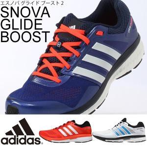 ランニングシューズ メンズ/アディダス adidas エスノバ グライド ブースト 靴/マラソン /B40268 B40267 B35996|w-w-m