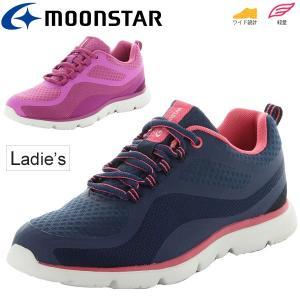 ウォーキングシューズ レディース ムーンスター MOONSTAR 女性 ローカット 幅広 3E スポーツ トレーニング フィットネス 室内履き 靴 婦人靴/SPLT-L160|w-w-m