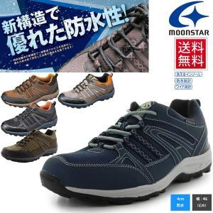 ウォーキングシューズ メンズムーンスター MOONSTAR 紳士靴 散歩 里山歩き 靴 防水設計 軽量設計 幅広 4E 月星/SPLT-M150|w-w-m