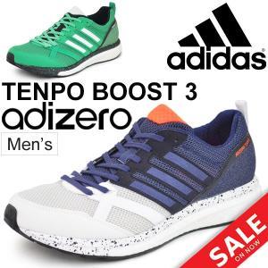 adidas アディダス メンズ ランニングシューズ スニーカー 靴 ワイド 幅広/TempoBoost|w-w-m